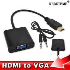 Bộ Chuyển Đổi KEBETEME Full HD 1080P HDMI Sang VGA, Bộ Chuyển Đổi Micro HDMI Mini HDMI Nam Sang VGA Nữ, Bộ Chuyển Đổi Chipset Tích Hợp Cho Xbox PS3