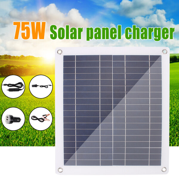 18V/75W High Efficiency Waterproof Solar Panel Flexible USB Charger For -