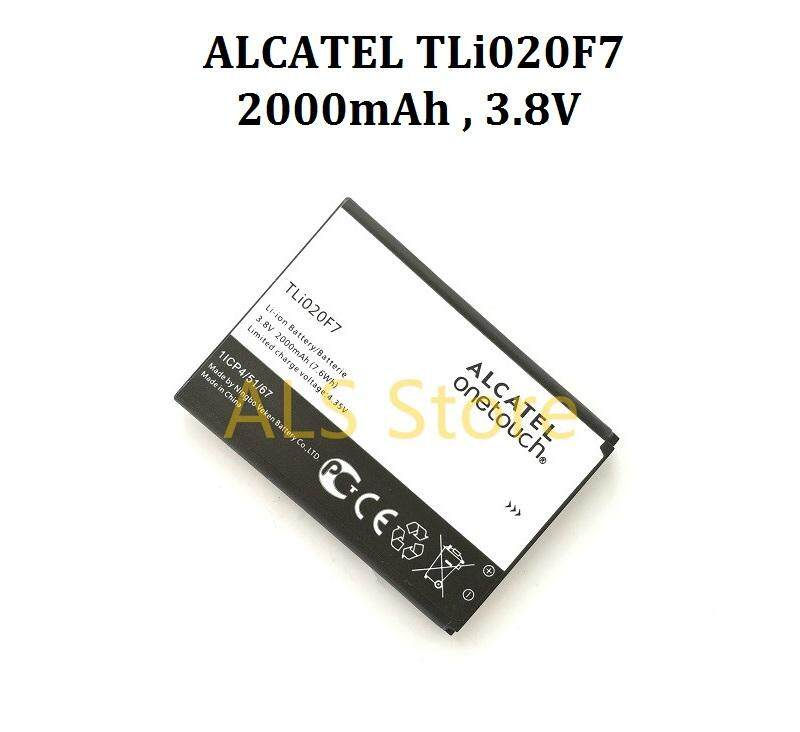 [REPLACEMENT] Battery ALCATEL PIXI 4 5 0 4G LTE 5045D / 5045I / 5045J /  5045T - TLi020F7 - 2000mAh