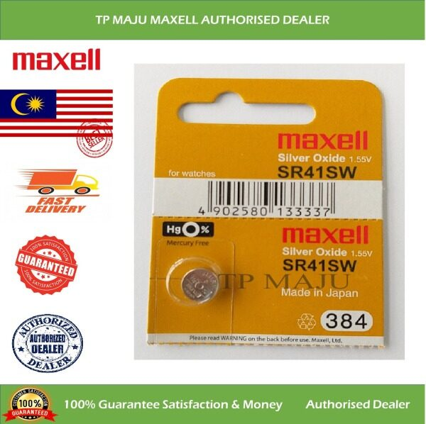 SR41SW ( 384 ) Maxell SILVER OXIDE 1.55V Battery Made in Japan for Watch , Calculators , Keyless Remote entry & Electronic devices