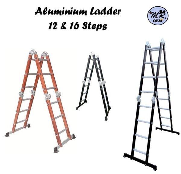 High Quality Aluminium 12 Steps & 16 Steps MULTI-PURPOSE Heavy Duty Folding Ladder