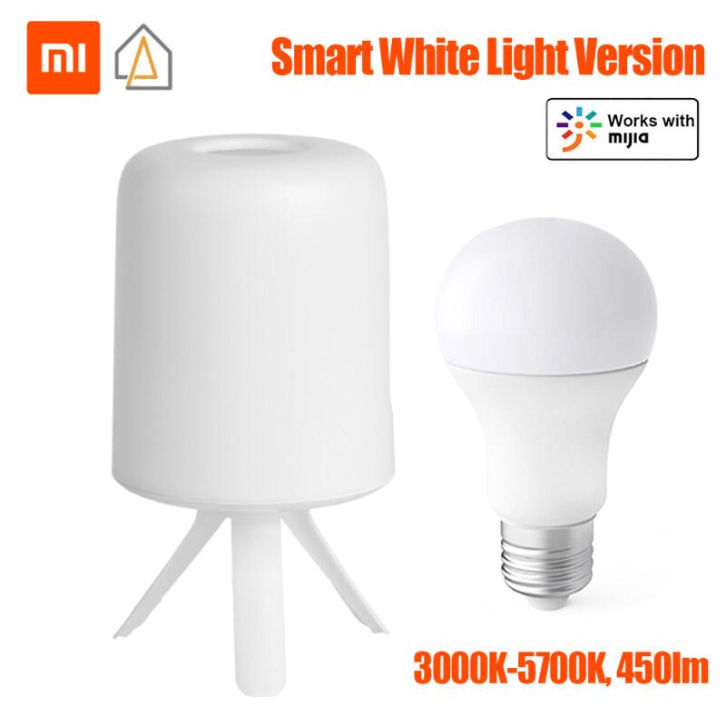 Đèn Đầu Giường Xiaomi Youpin ZhiRui, Đèn LED E27, Đèn Để Bàn Thiết Kế Mờ, Ánh Sáng Làm Việc Với Ứng Dụng Mijia, Phiên Bản Ánh Sáng Trắng