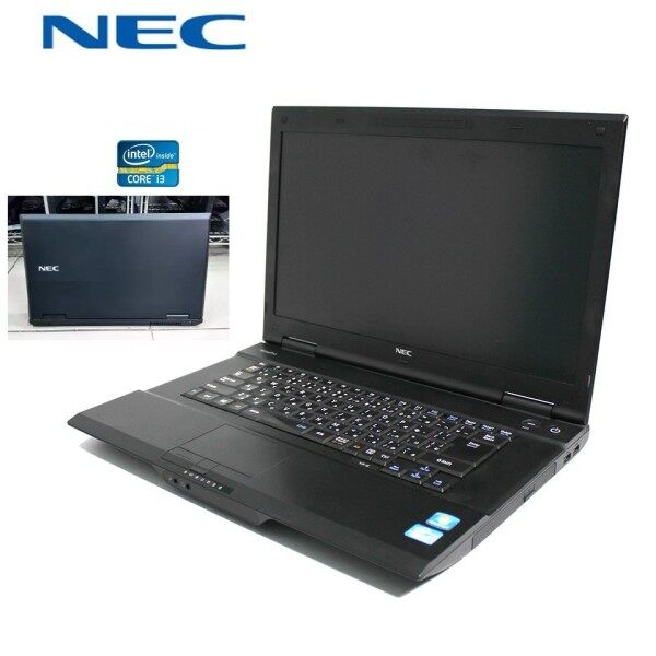 (Used) NEC 2nd hand Laptop Intel i3 4GB Ram 320G HDD 15.6 Windows 10 Malaysia