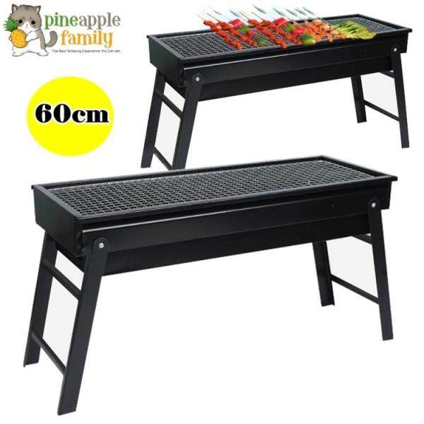 60CM Premium Stainless Steel Portable Medium Japanese Style Stove BBQ Grill Stand Charcoal Grill