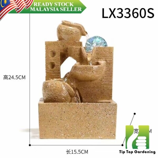 WATER FOUNTAIN LX3360S MODERN DESIGN BEIGE COLOR WATER FEATURE HOME DECORATION ORNAMENTS
