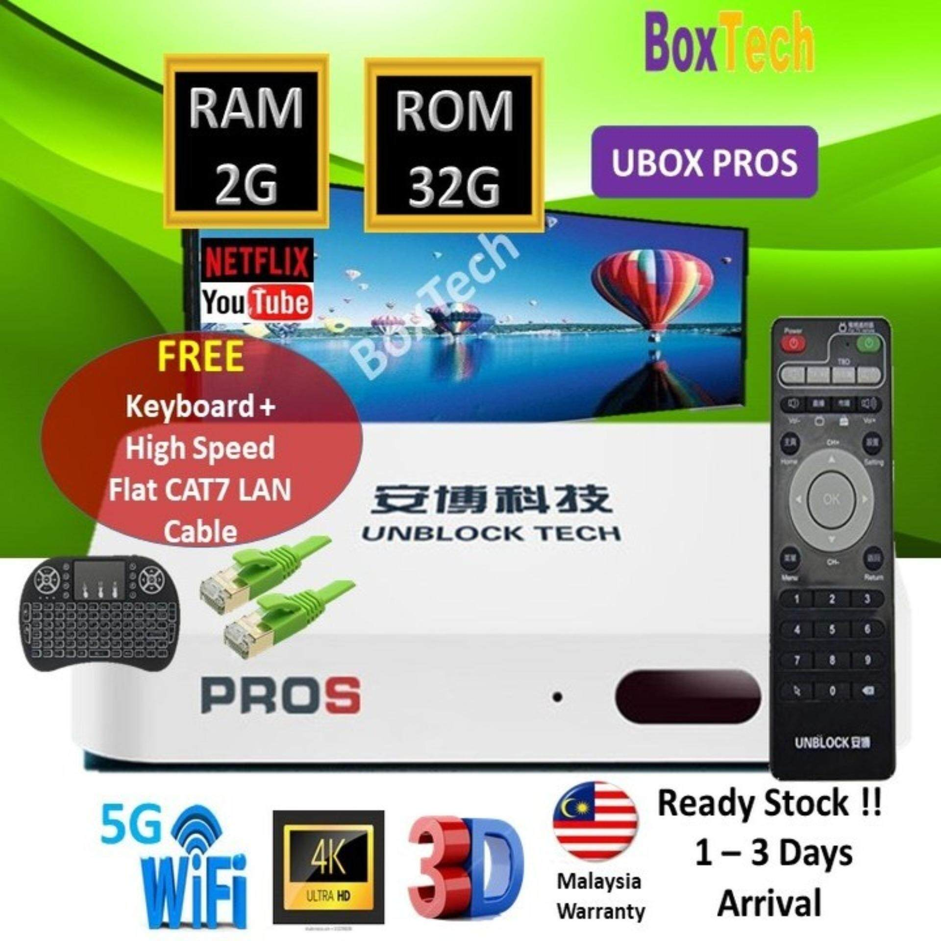 Unblocktech Ubox Gen 7 PROS 4K Android TVbox 2G RAM 32G ROM (Free Air Mouse  Keyboard) Pre installed Global world premium life time IPTV