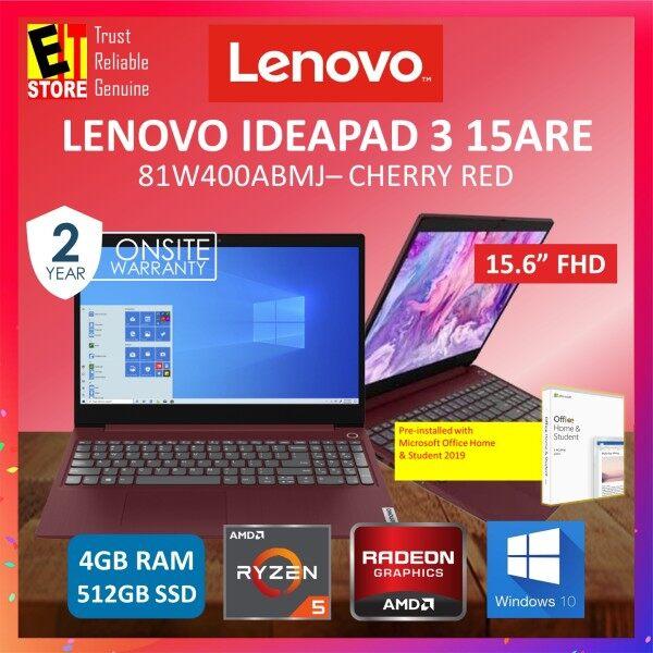 LENOVO IDEAPAD 3 15ARE 81W400ABMJ LAPTOP - CHERRY RED(RYZEN 5 4500U/4GB/512GB SDD/15.6 FHD/AMD RADEON/W10/2YRS PREMIUM) WITH MS.OFFICE Malaysia