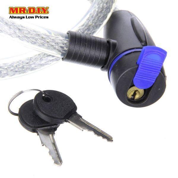 RK Bicycle Lock