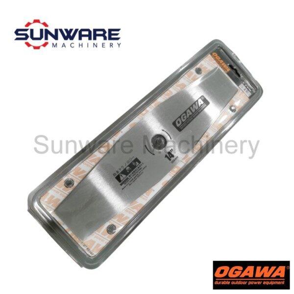 OGAWA 14 Brush Cutter Metal Blade / Mata Pisau Mesin Rumput