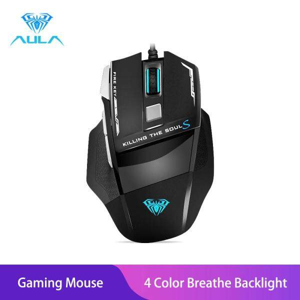AULA S12 Gaming Mouse up to 4800 DPI with 7 Customized Marco Keys Breath Lighting for Cumputer PC Laptop