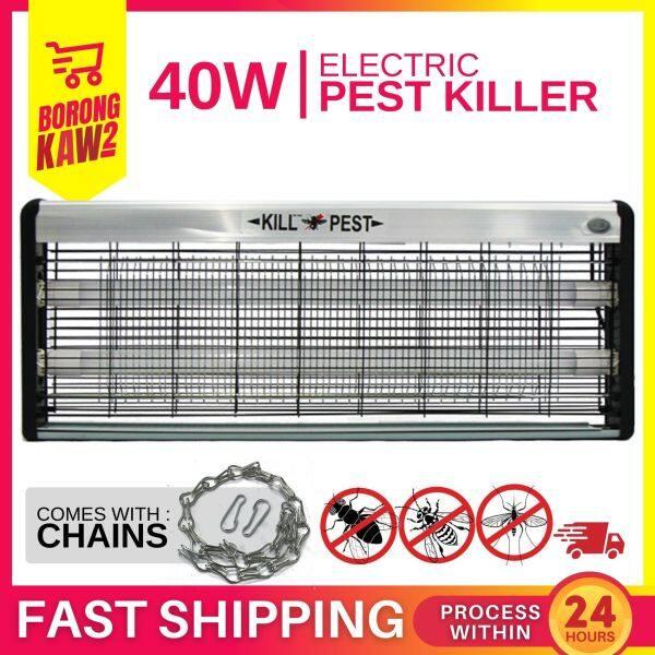 Electric Pest Insect Killer 40W LED Electronic Bug Zapper Pest Repeller Control UV Lamp IK281