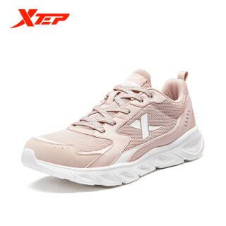 Giày Chạy Bộ Nữ Xtep Mùa Xuân 2020, Giày Thể Thao Thời Trang Giản Dị Thoáng Khí Mới 880118110106 thumbnail
