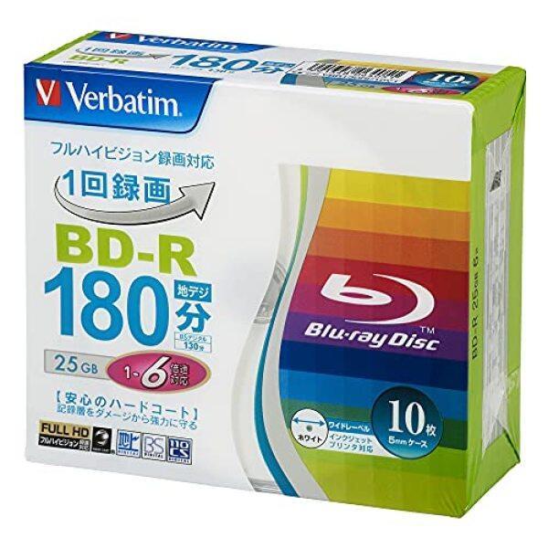 Verbatim Japan Mitsubishi Chemical Media Verbatim 1 times for recording BD-R VBR130RP10V1 (1-layer / 1-6 double-speed / 10 sheets single-sided) White
