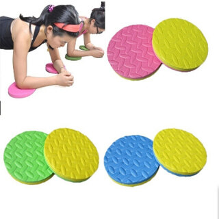 Two-color Pair of Yoga Round Protective Pads Elbow Pads Knee Pads thumbnail