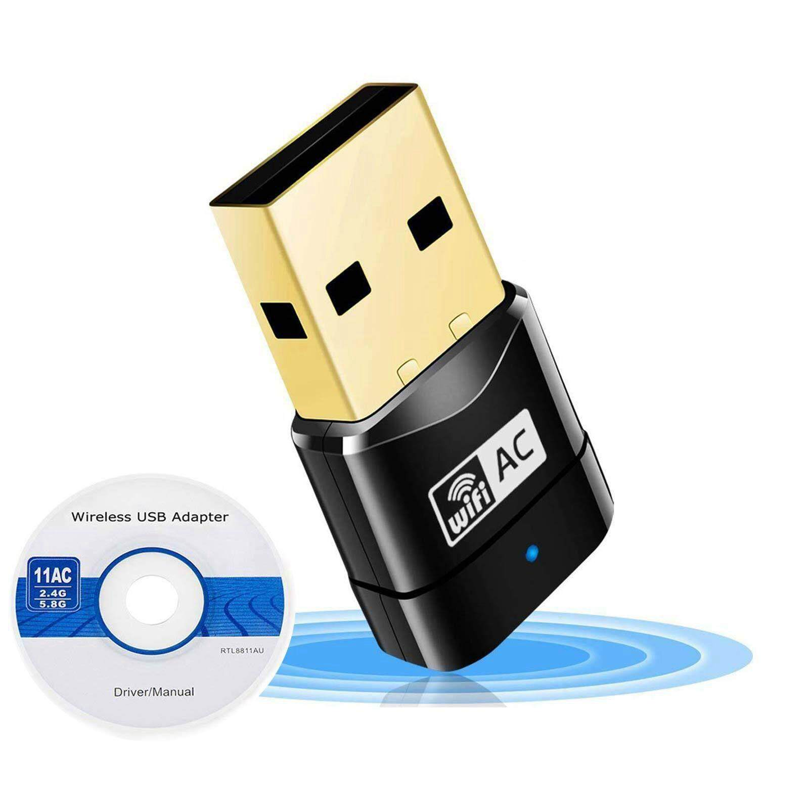 600Mbps Dual Band 802 11ac 2 4GHz 5GHz PC WiFi USB Adapter Network LAN  Dongle