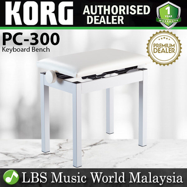 Korg PC-300 Adjustable Height Bench Durable Four Leg for Keyboard Piano White (PC300 PC 300) Malaysia