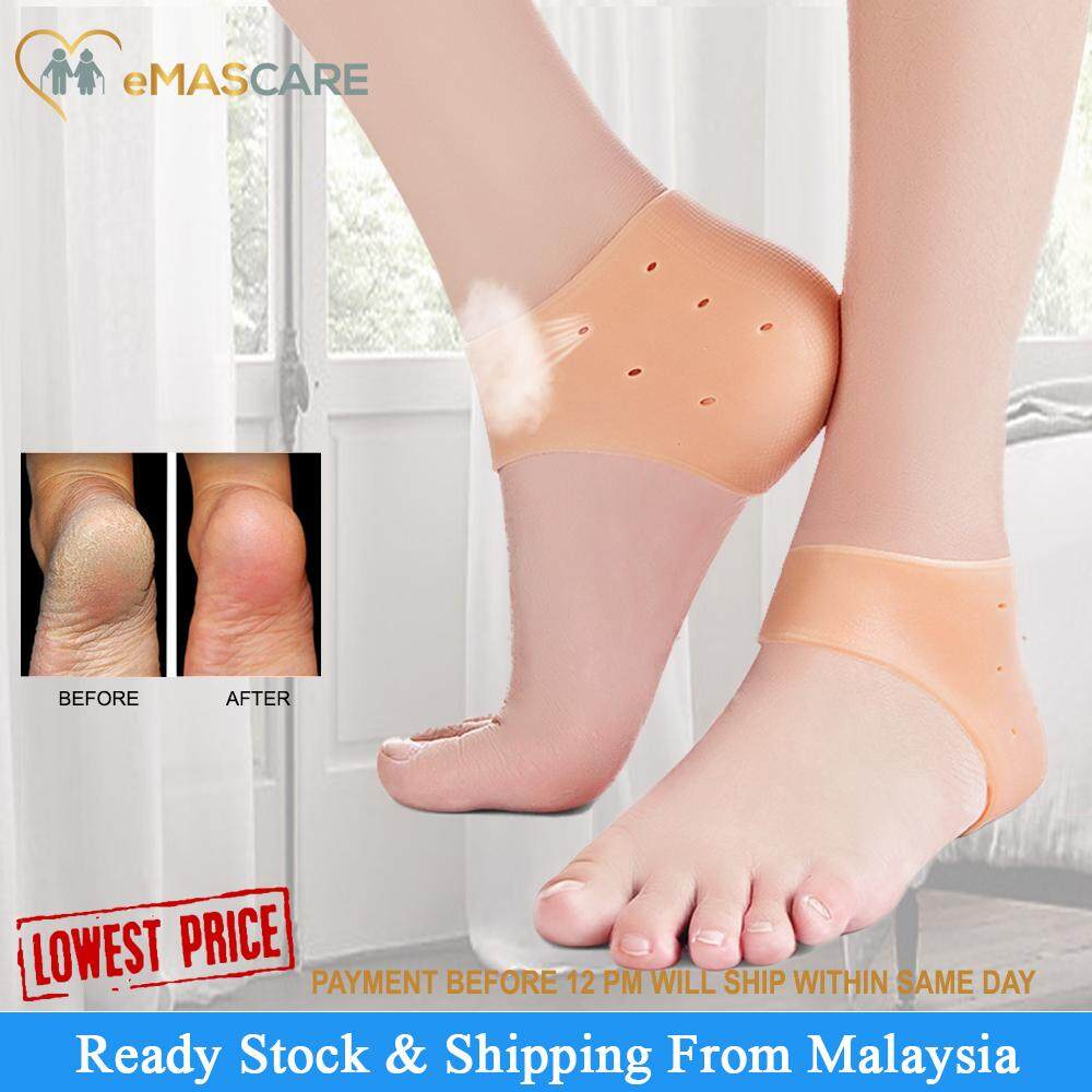 eMASCARE  1 Pair (2PCS) Silicone Gel Heel Protector Anti Crack  Moisturizing Foot 47b6be4922