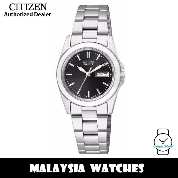 (100% Original) Citizen EQ0560-50E Quartz Analog Black Dial Mineral Glass Stainless Steel Ladies Watch (3 Years Citizen Warranty) Malaysia
