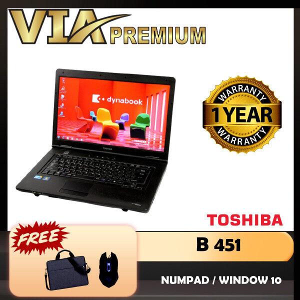 TOSHIBA SATELLITE B451~CELERON~4GB RAM~SSD-WINDOWS 10 Malaysia