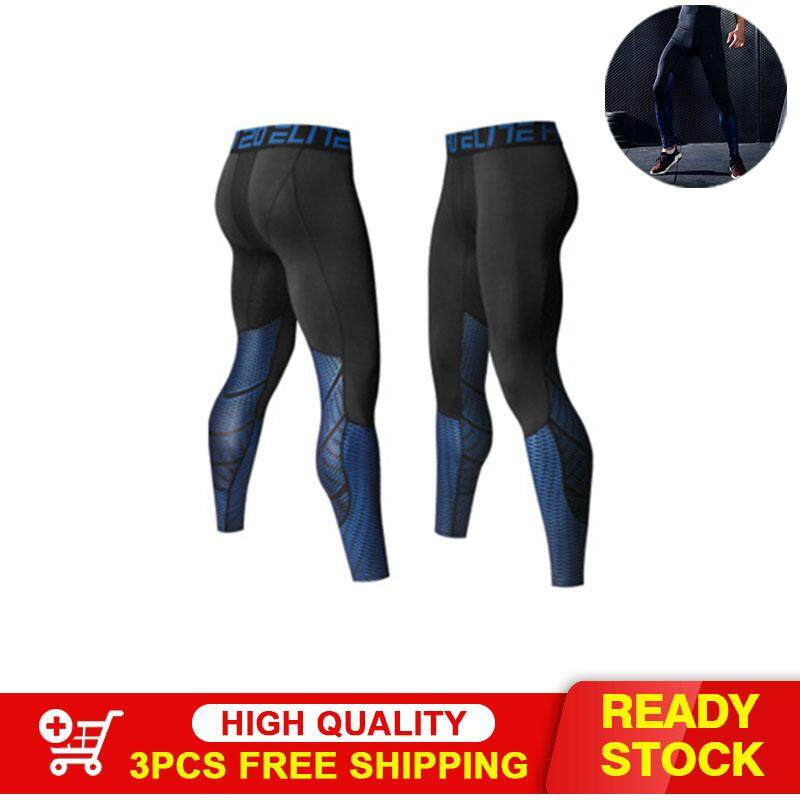 579175db7c DS sports pants for men sports pants men compression tights men's high  stretch basketball leggings breathable