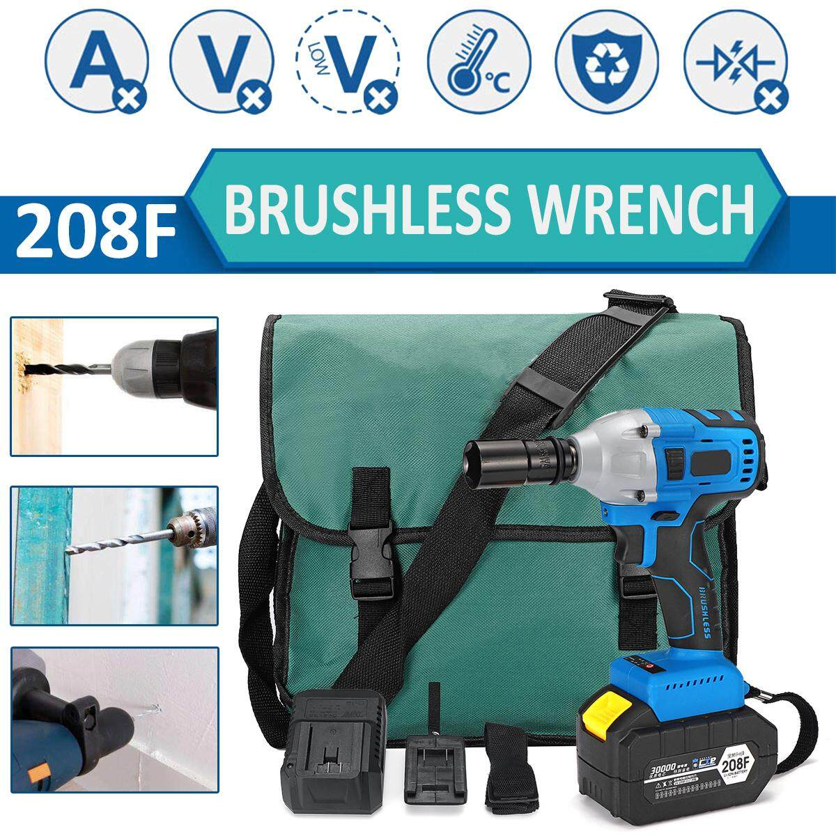 208F 1/2Brushless Cordless Electric Impact Wrench High Torque+30000mAh Battery