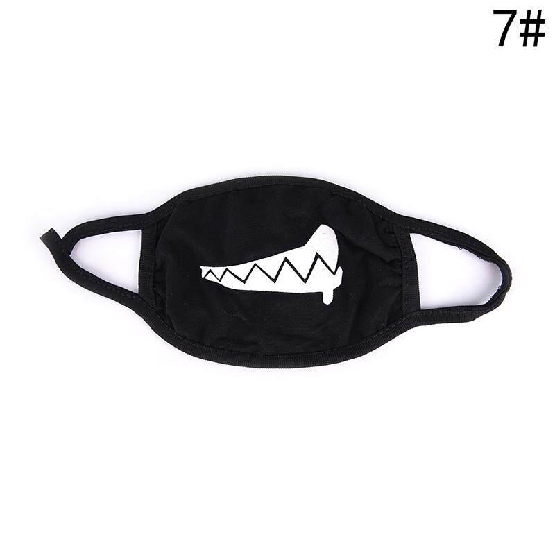 Sissi 1pc Unisex Cartoon Funny Teeth Mouth Black Three Layers Cotton Half Face Mask