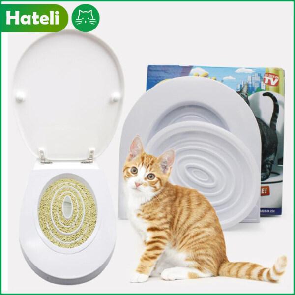 Khay đựng rác vệ sinh cho thú cưng, khay đào tạo vệ sinh toilet cho mèo