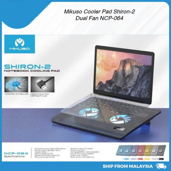 MIKUSO NCP-064 Shiron-2 Notebook Cooling Pad 2x80mm Fan Blade Super Slient Cooling Fan Height Adjustable Malaysia