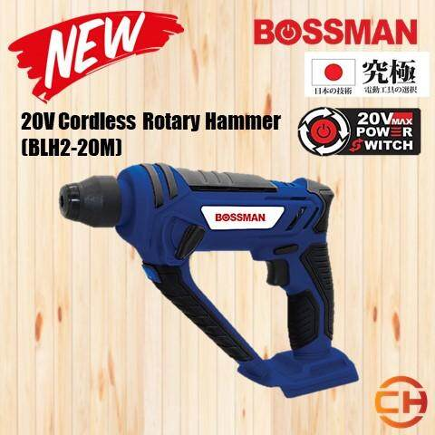 NEW BOSSMAN 20V Cordless Rotary Hammer ( SOLO / SET ) BLH2-20M