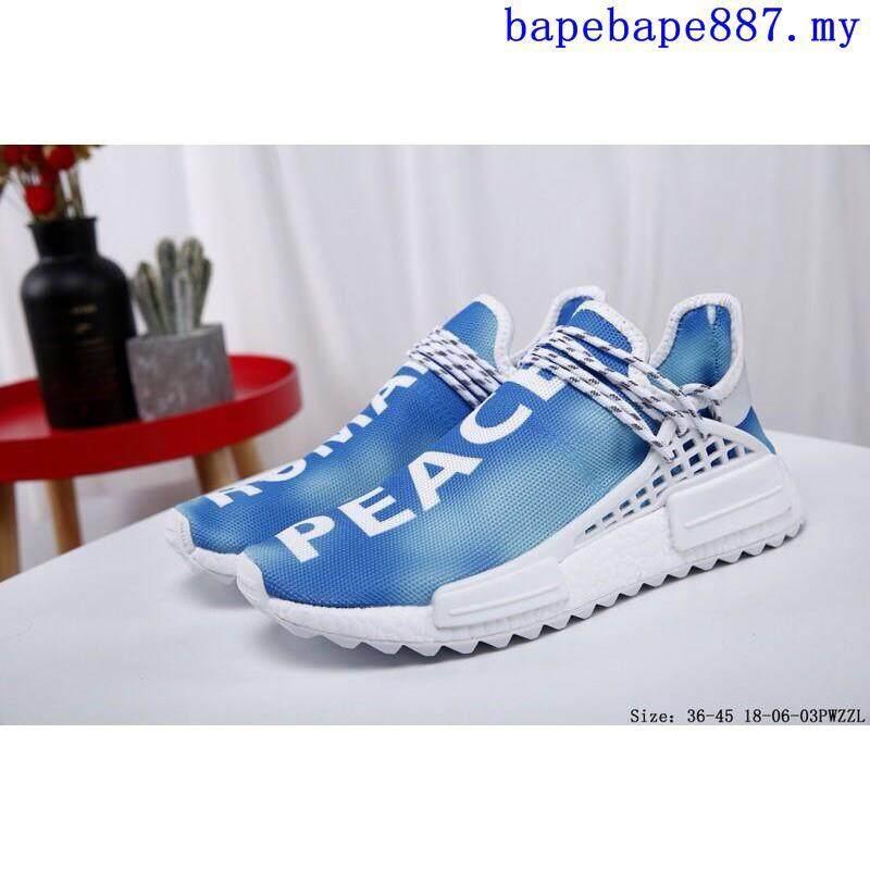 อุบลราชธานี Adidas x Pharrell HU NMD Adidas ฟิลิปปินส์ Joint ชื่อปักข้าวโพดคั่ววิ่งรองเท้าคู่รองเท้า
