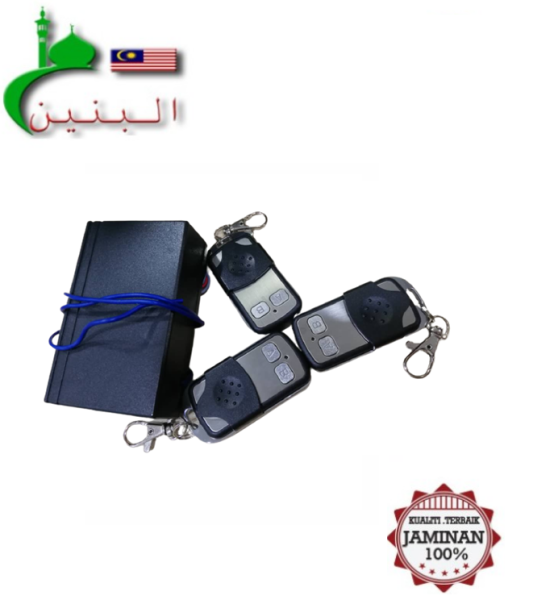 REMOTE CONTROL  330MHZ SET WITH 3 REMOTE KEYCHAIN FOR DOOR ACCESS, ALARM & AUTOGATE SYSTEM - AL BANEN