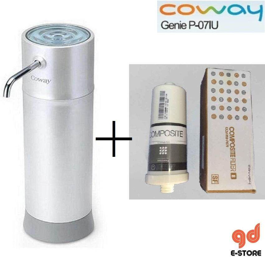 Coway Water Purifiers price in Malaysia - Best Coway Water Purifiers ... e61b8b6bc3