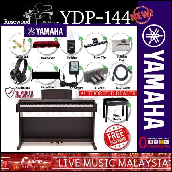 Yamaha Arius YDP-144 88-Keys Digital Piano w/Piano Bench, Dust Cover, Headphone and Adapter - Rosewood (YDP144 / YDP 144) Malaysia