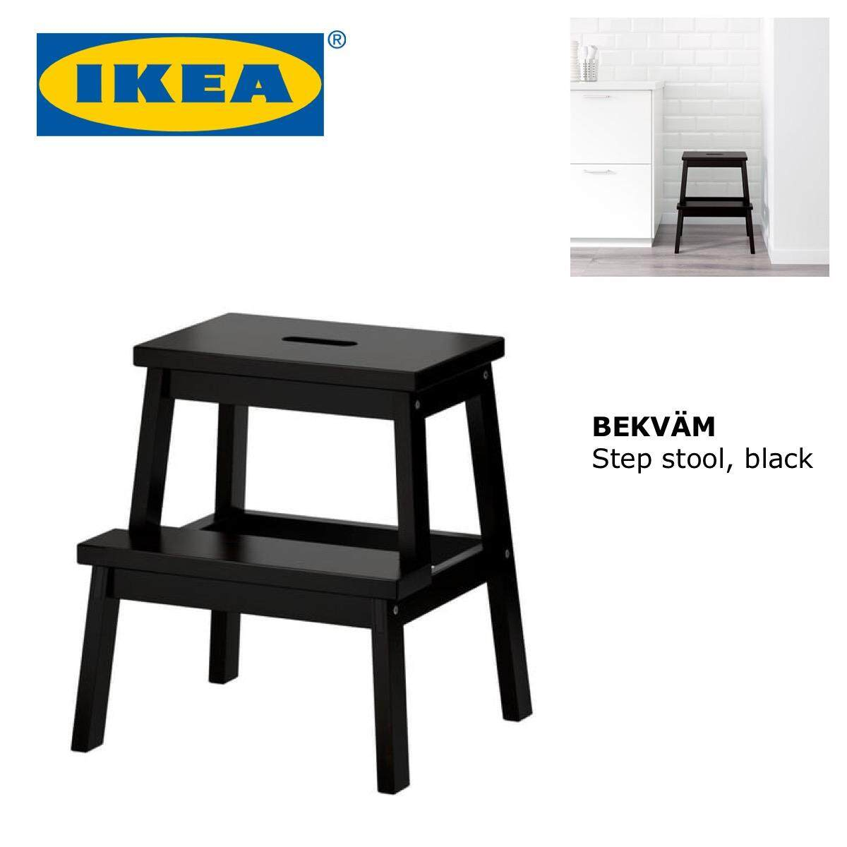 Strange Ikea Bekvam Step Stool Chair Black Customarchery Wood Chair Design Ideas Customarcherynet