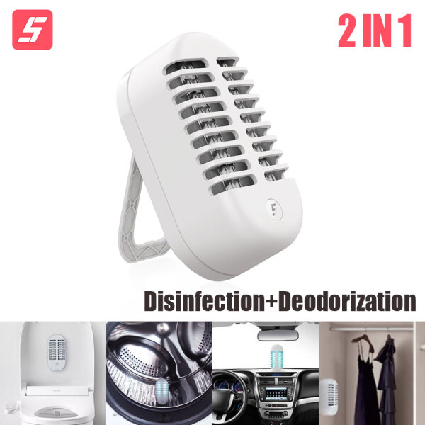 Xiaomi Youpin FIVE Portable Disinfector Deodorizer Smart Automatic Toilet UV Sterilizer Home Sterilization for Toilet Car Wardrobe Refrigerator Shoe Cabinet Pet House 1pc Singapore