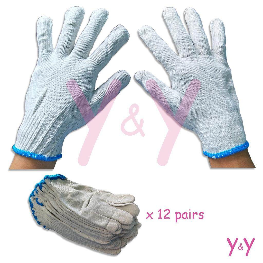 (Ready Stock) Knitted Cotton Hand Glove  - 12 pairs - White