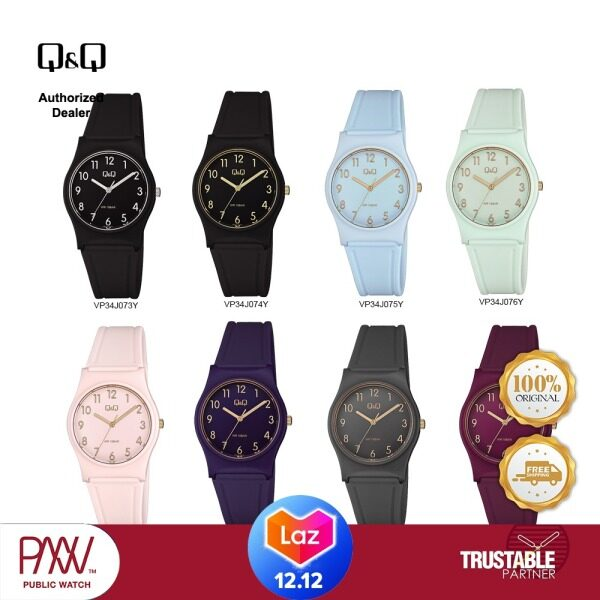 Q&Q VP34 Analogue Watches (100% Original & New) Malaysia