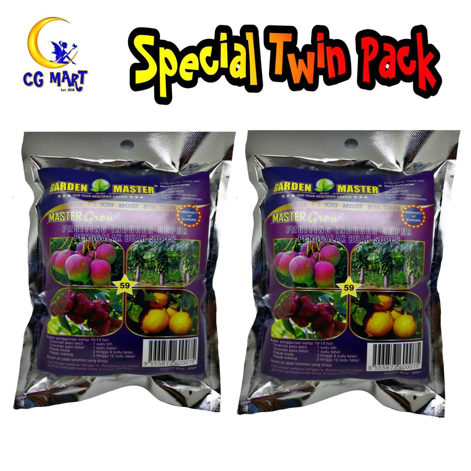 [Twin Pack] Master Grow Fruiting Inducer Super 59 - Penggalak Buah Super - Baja Buah (800GM)