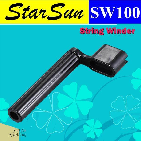 Guitar String Winder Quick Speed Peg Puller Bridge Pin Remover Tool for Acoustic Electric Guitars Accessories Malaysia
