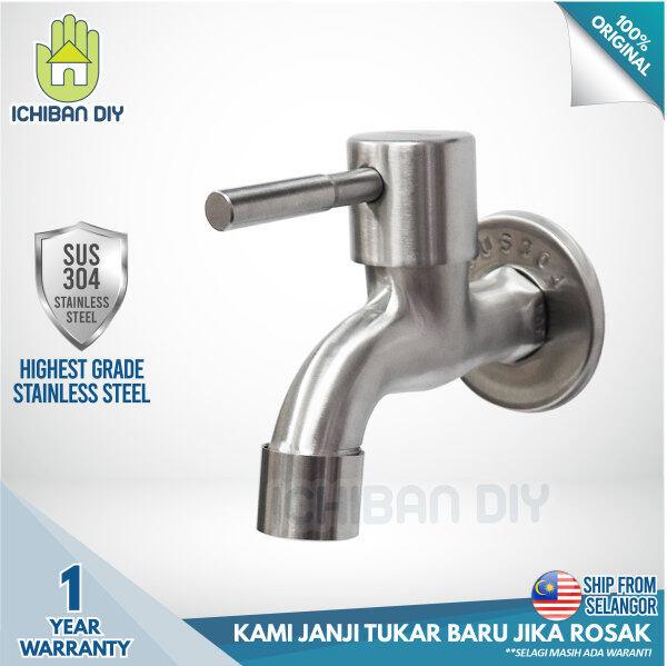 Stainless Steel SUS304 Bib Tap L301 Eco - 1yr warranty Wall Mounted Faucet Pipe Kitchen Bathroom Toilet Kepala Paip Keluli Tahan Karat Dinding Dapur Tandas Bilik Air [ichiban DIY]