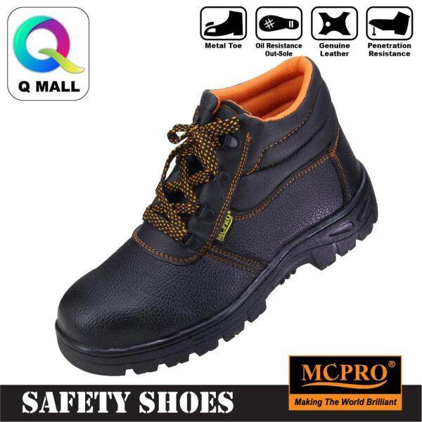 MCPRO SAFETY SHOES Steel Toe Cap Mid Sole Medium Cut - JJ300