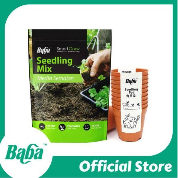 Baba Seedling Set [Baba 55 Pot (1x10) + Baba Seedling Soil (3L)]