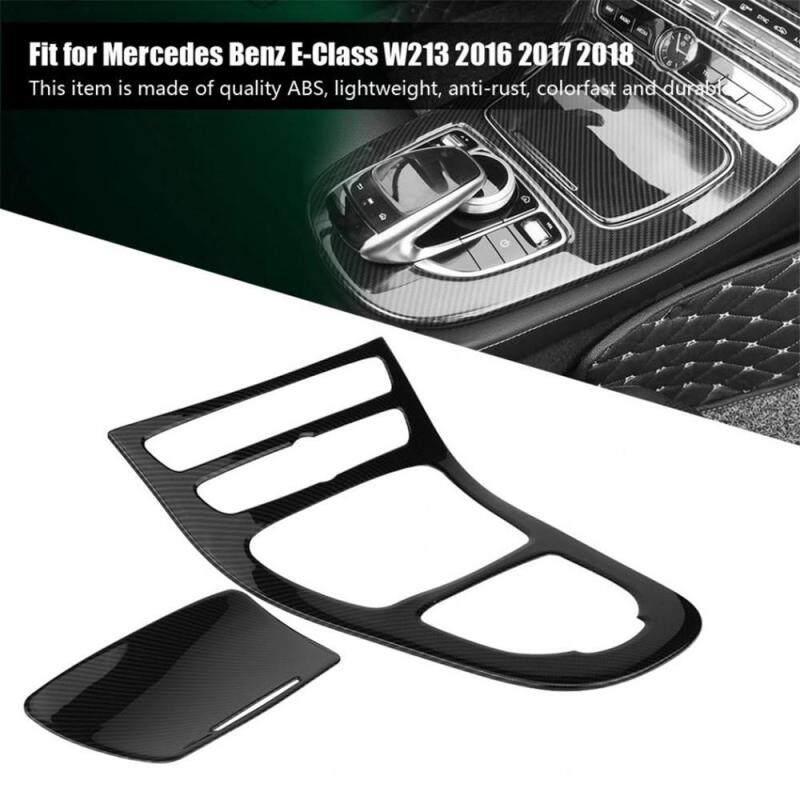 Xe Trung Tâm Điều Khiển Bánh Răng Chuyển Dịch Bảng Trang Trí Viền Sợi Carbon Cho Xe Mercedes Benz E Cấp W213 2016 2017 2018 phụ Kiện Xe Hơi