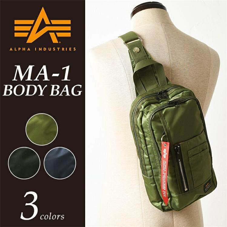 Japanese Outdoor Single Shoulder Bag Mens Sports Breastpack Leisure Backpack Womens Bag