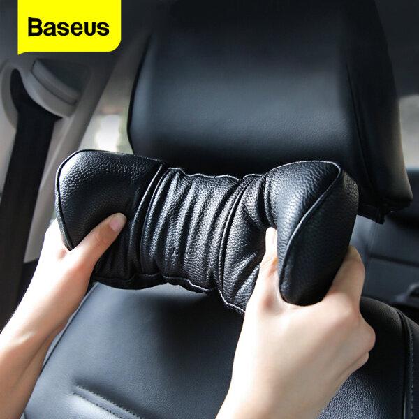 Baseus Gối kê cổ ô tô Có thể điều chỉnh Tựa đầu bằng da PU Bộ nhớ 3D Phần đầu bằng bông dành cho tựa đầu trên ô tô Phụ kiện bọc đệm ghế