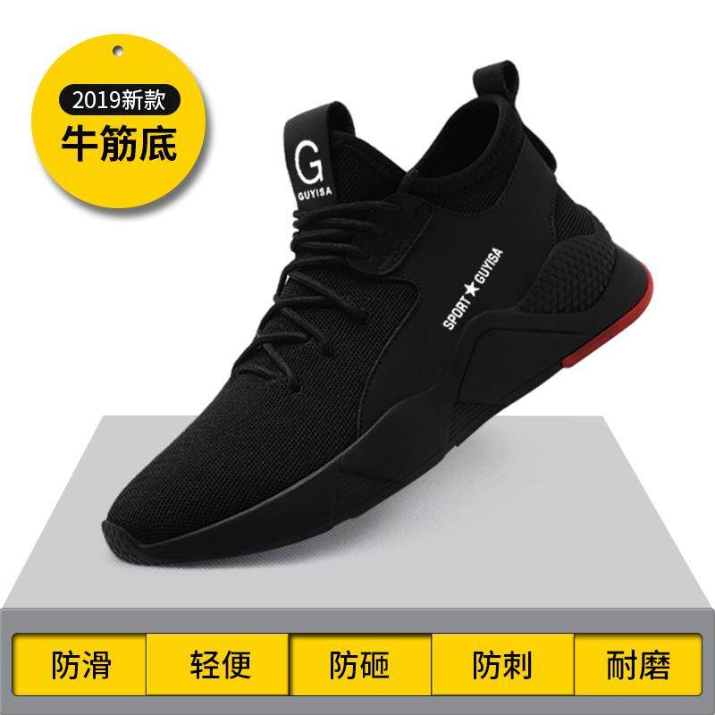 Safety Shoes Mens Steel Toe Lightweight Anti-smashing Indestructible Breathable Sneakers Men Outdoor Toe Footwear Work Safety Back To Search Resultsshoes Men's Shoes