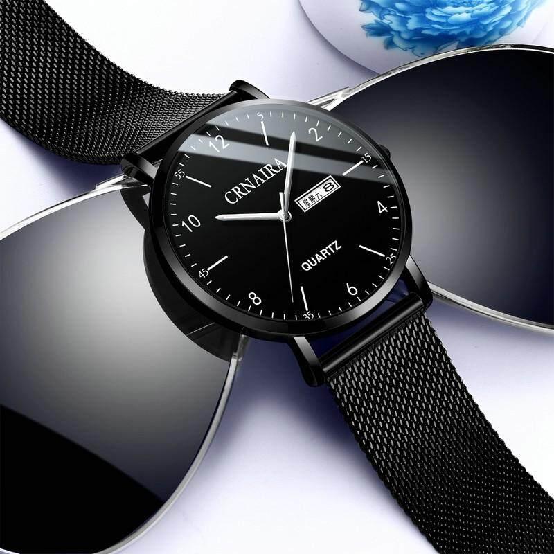 ☆ Clydek Crnaira New Mens Casual Watch Male Quartz Watch Calendar Luminous Waterproof Student Watch C069 Malaysia
