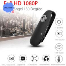 Máy Quay Mini HD 1080P 130 ° Camera Hành Trình Camera Chuyển Động Thân Xe Máy Cảnh Sát