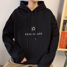 Áo hoodie nam có nón chất liệu nỉ da cá kiểu dáng đơn giản phong cách streetstyle Hàn Quốc oversize