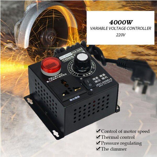 AC 0~220V 4000W Chip Thyristor Electronic Variable Voltage Regulator Controller -